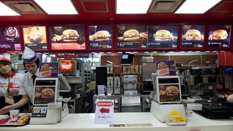 McDonalds Tokyo, Japan