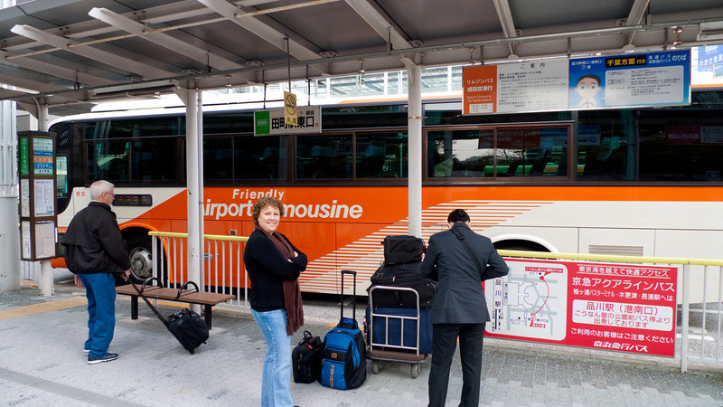 Boarding the airport bus to start the long journey home.