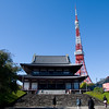 Zojiji Temple and Tokyo Tower