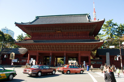 Tokyo Trip 11/2009 - Part2