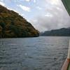 "Lake Ashi, a scenic lake in the Hakone area of Kanagawa - <a href=""http://en.wikipedia.org/wiki/Lake_Ashi"">http://en.wikipedia.org/wiki/Lake_Ashi</a>"