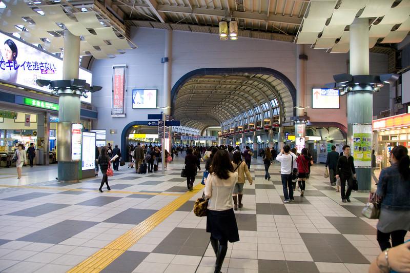 Shinigawa Station near our hotel