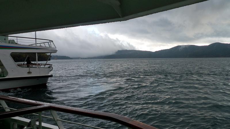 "A cruise on Lake Ashi, a scenic lake in the Hakone area of Kanagawa - <a href=""http://en.wikipedia.org/wiki/Lake_Ashi"">http://en.wikipedia.org/wiki/Lake_Ashi</a>"