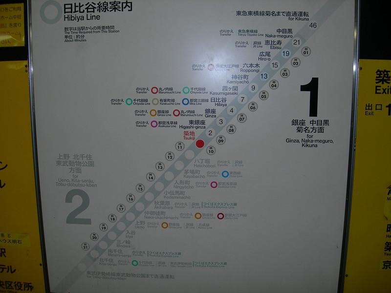 Tokyo 136