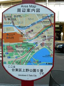 Tokyo 123