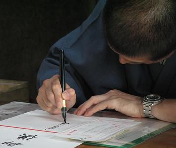 Calligrapher at the Sensoji Temple, Tokyo