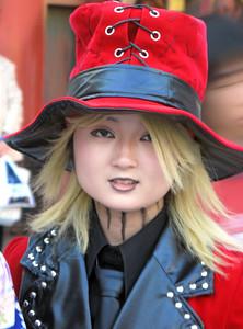 Tokyo Girl!