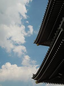 Senoji Temple, Tokyo.