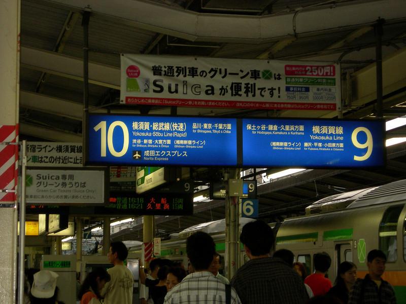 Tokyo 057