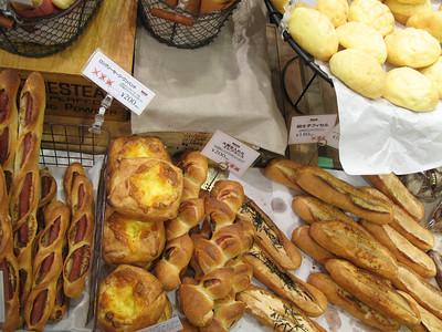 Goodies at a Tokyo bakery!