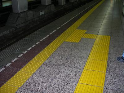 Tokyo 137