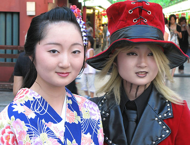 Traditional & contemporary ... the two faces of Japan!