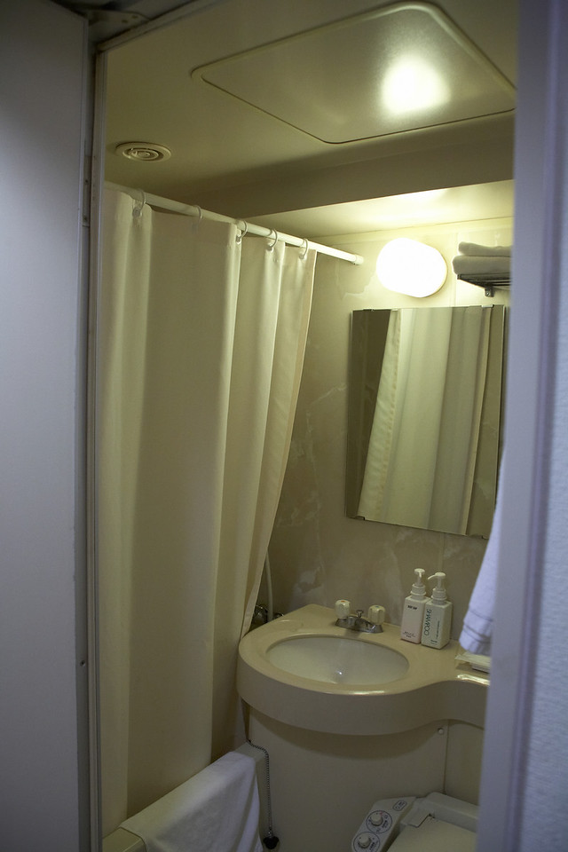 Most of our hotels had bathroom modules made by Toto. Notice the bidet controls below the sink.