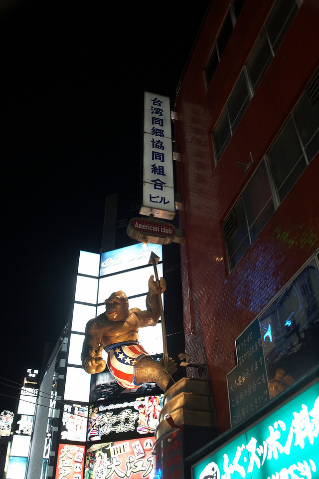 Above the American club sign, it reads Taiwan Association.