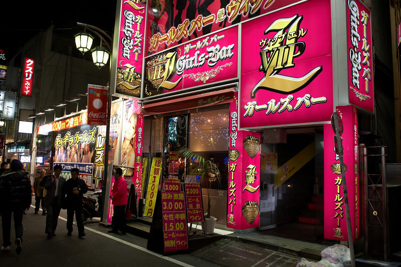 The Shinjuku redlight district.