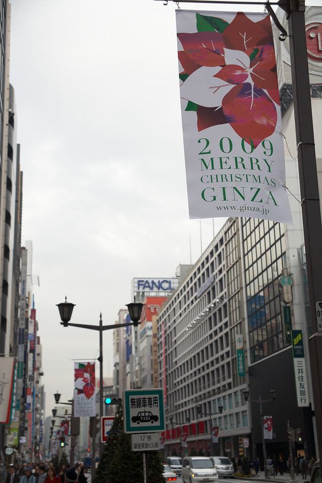 The Ginza district.
