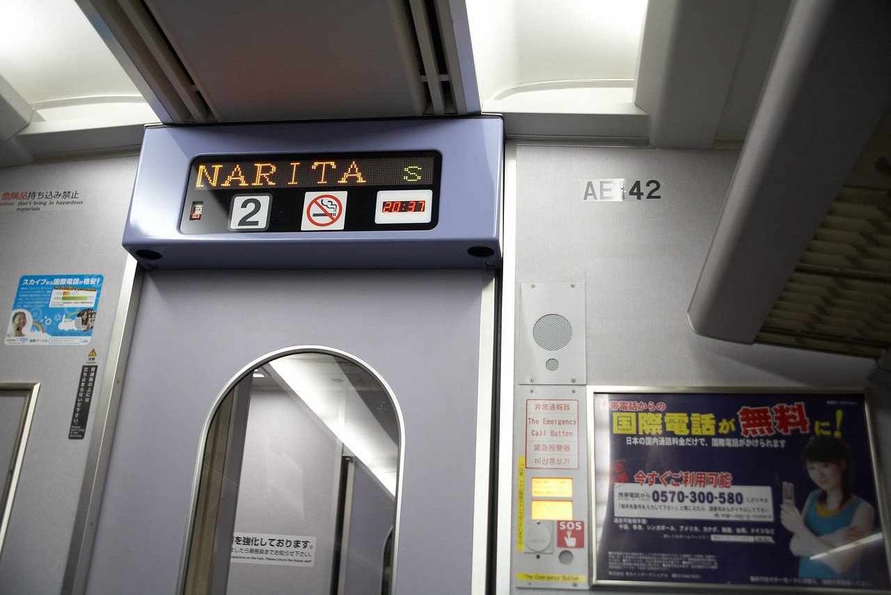 This is the Narita Express train heading from the airport to Tokyo.