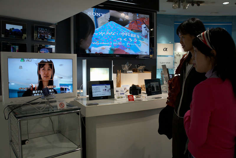 This is a shot from the Sony Building. They had a camera demonstrating face detection technology. The camera actually follows you and periodically snaps pictures.