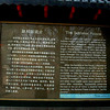 Beijing, China - This plaque gives a brief description of the Summer Palace.