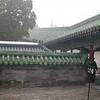 Beijing, China - inside Summer Palace