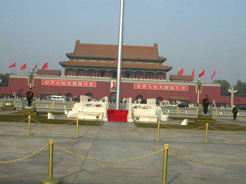 Beijing, China - Tianmen Square.  Tianmen (Heavenly Peace Gate) was the entrance to the Forbidden city, the palace complex of the Qing dynasty emperors.