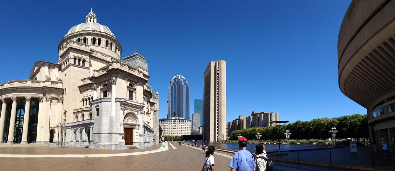 Panorama of Christian Science Plaza.