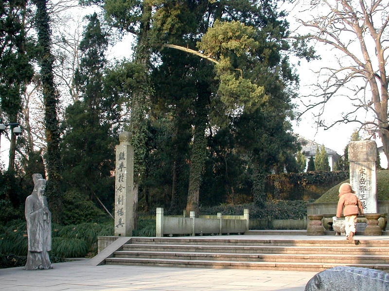 Hangzhou - a garden scene at the tomb of Yue Fei