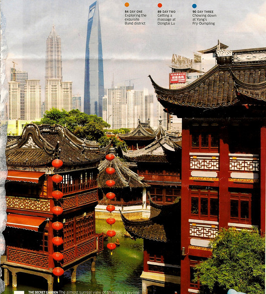 Shanghai - Buildings of Yu Garden, with the modern city scene as backdrop