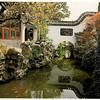 Shanghai - a Yu Garden scene with a Taihu (Tai Lake) rock structure