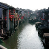 Suzhou - the famous water village, reminiscent of Venice of Italy