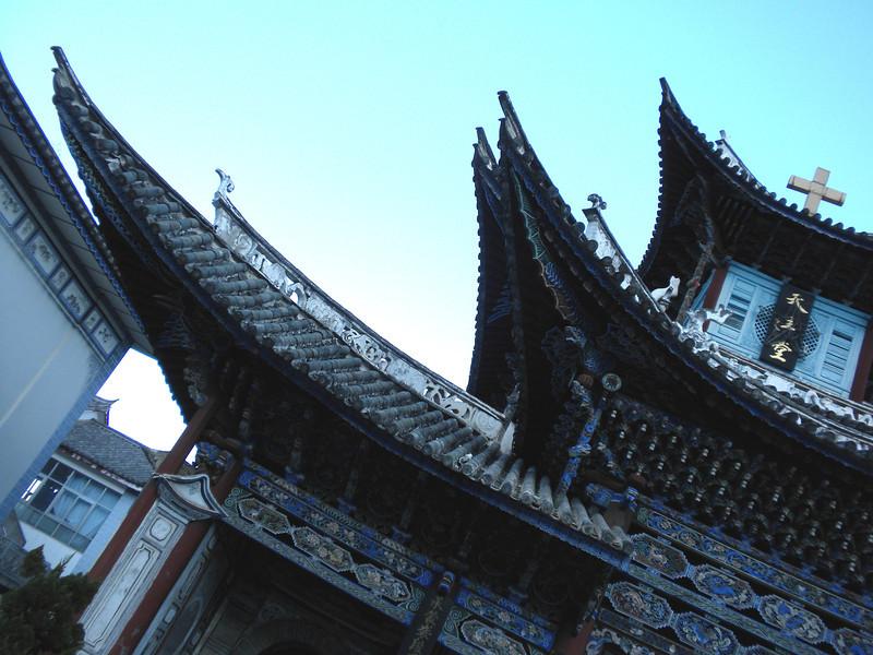 Dali (大理) - a view of the Dali Catholic Church