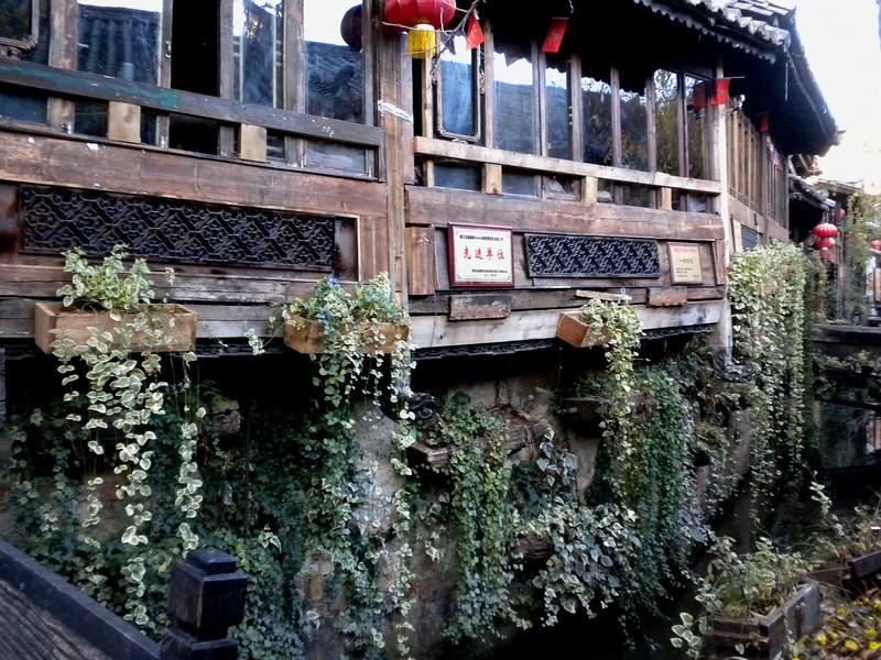 Lijiang (麗江) - a view of the most popular street, Bar Street, inside Lijiang Ancient City