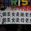 "Lijiang (麗江) - a naughty sign outside a bar on Bar Street, inside Lijiang Ancient City.  It says ""One beauty makes a paper tiger.  Three beauties would make three tigresses."""