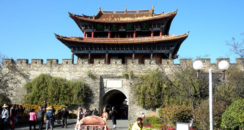 Dali (大理) - the main gate of Ancient City Dali