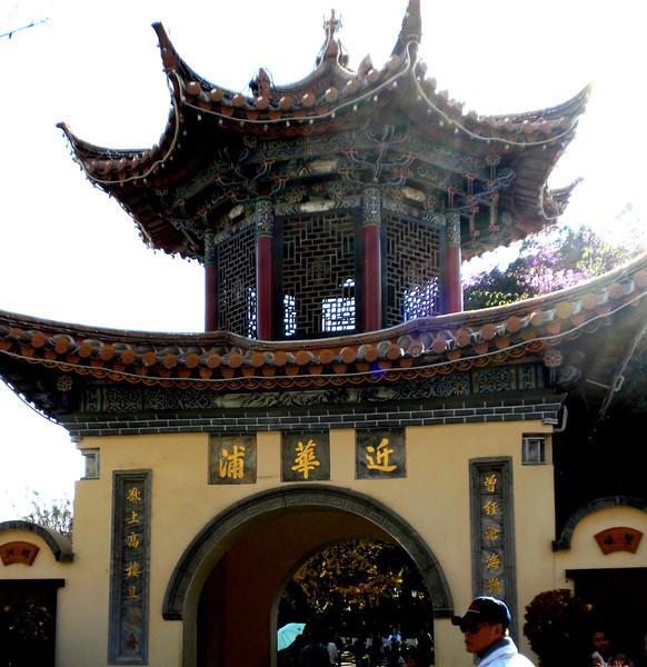 Kunming (昆明) - scene of a park inside the city