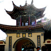Kunming (昆明) - scene of a park inside the city