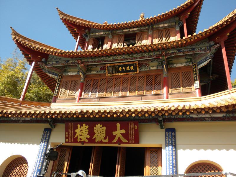 Kunming (昆明) - scene of a park inside the city.  .