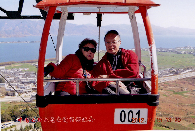 Dali (大理) - Peter and Beverly in a cable car