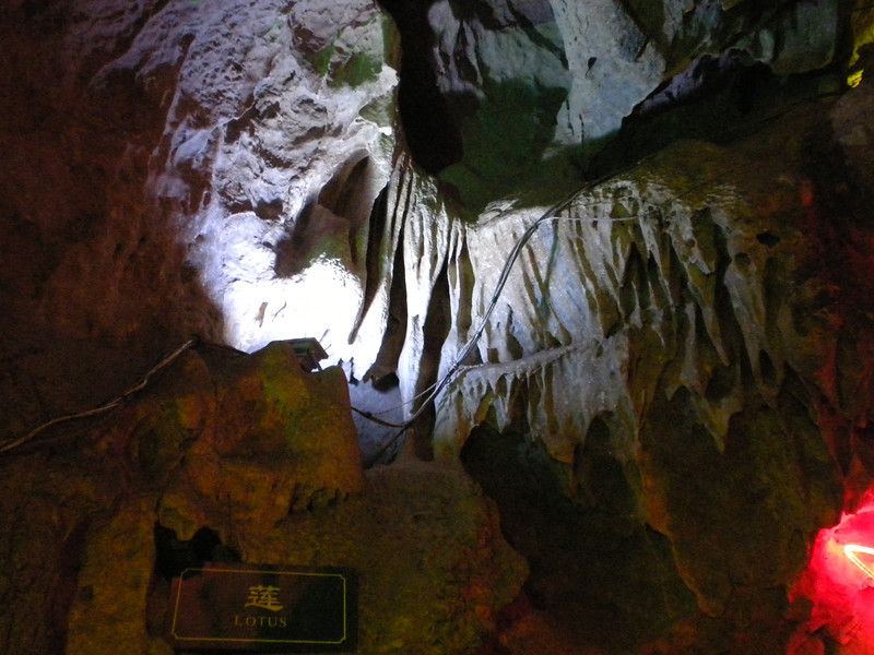 Dali (大理) - a view inside the cave