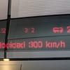 300 km/hour