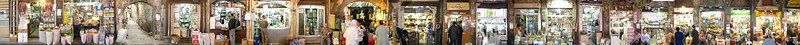 """Wide Pano of Al-Bzooreih in the Damascus Souq, best viewed in """"original"""" size"""