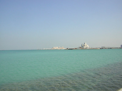 Doha, December