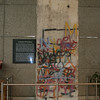 Ford Museum-Berlin Wall