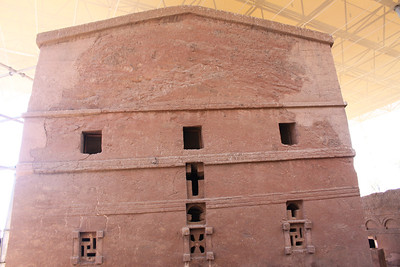 Bete Maraym is 2nd of 12 churches hewn from pink granite by King Lalibela in 12th century.