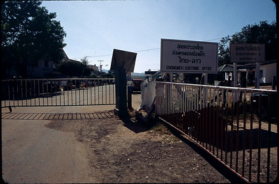 Laos border at Chong Mek