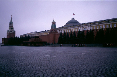 view of Kremlin wall and Lenin's Tomb