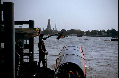 ferry across the Chao Phraya river in Bangkok