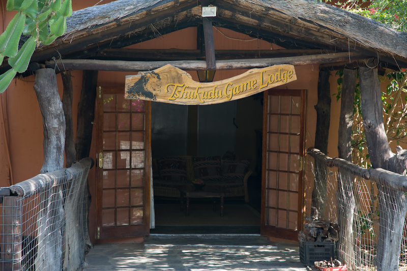 Entrance to Tshukudu (Chew-Ku-Du) Lodge.