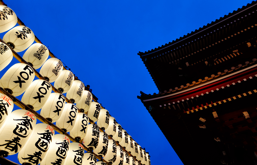 Evening Lanterns at Senso-ji Temple