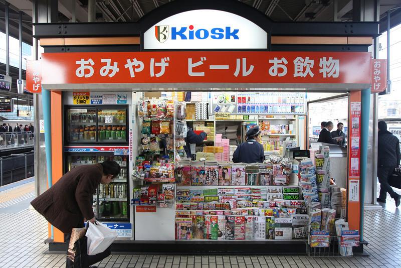 Platform Kiosk, Osaka Station